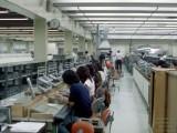 Assembly-line-
